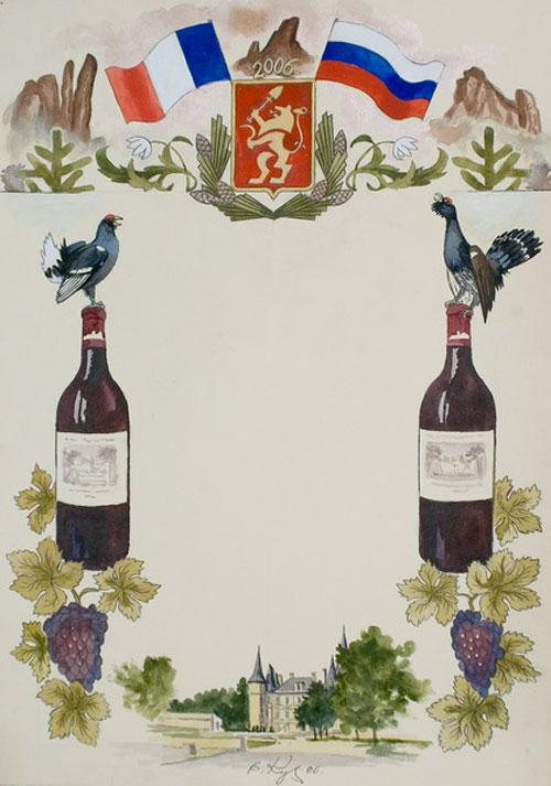 ワインカード葡萄酒