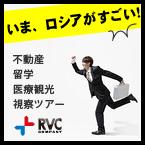 bnr_rvc